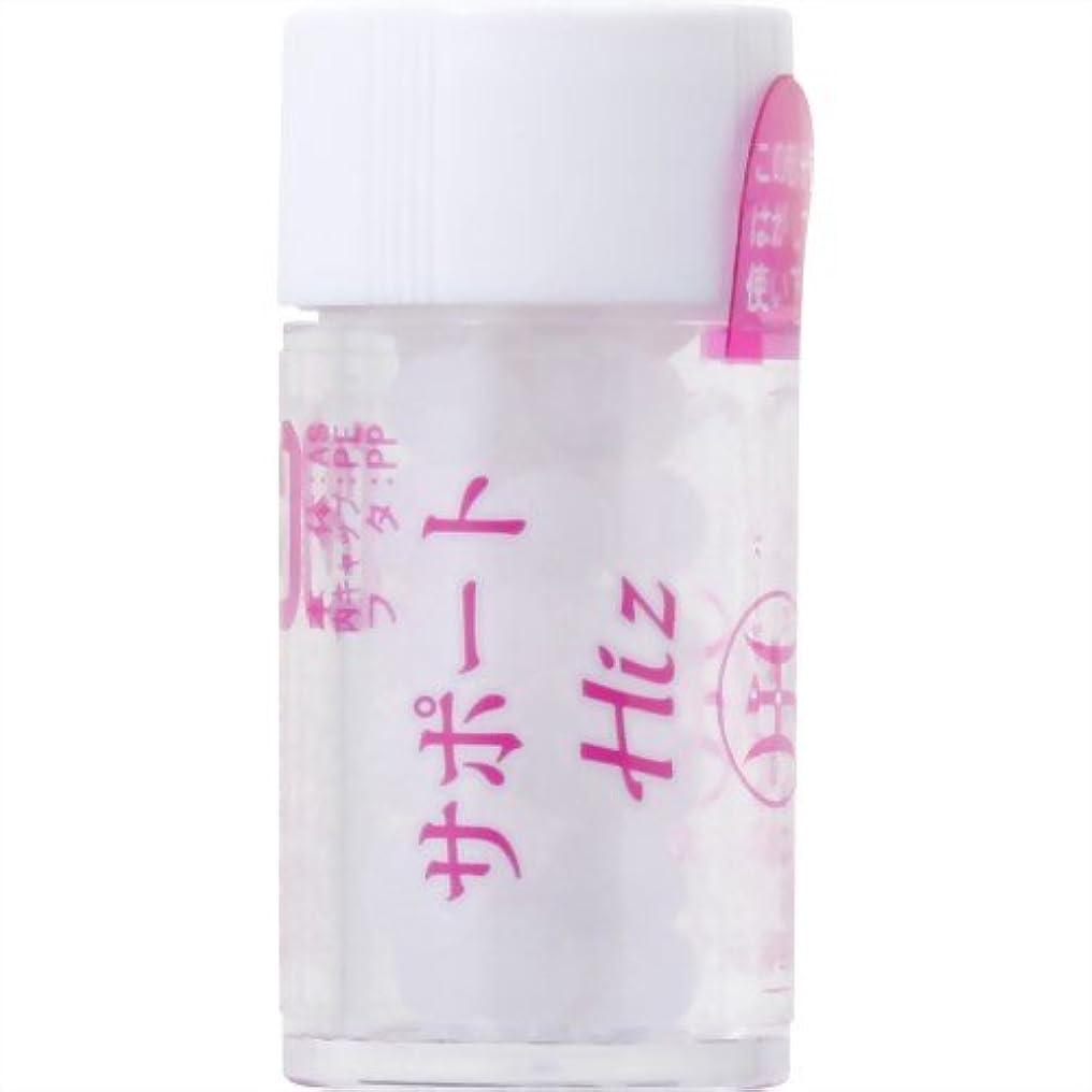 ファッション小さい衝突コースホメオパシージャパンレメディー サポートHiz(小ビン)
