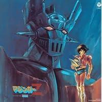 〈ANIMEX 1200シリーズ〉(21) テレビオリジナルBGMコレクション マジンガーZ