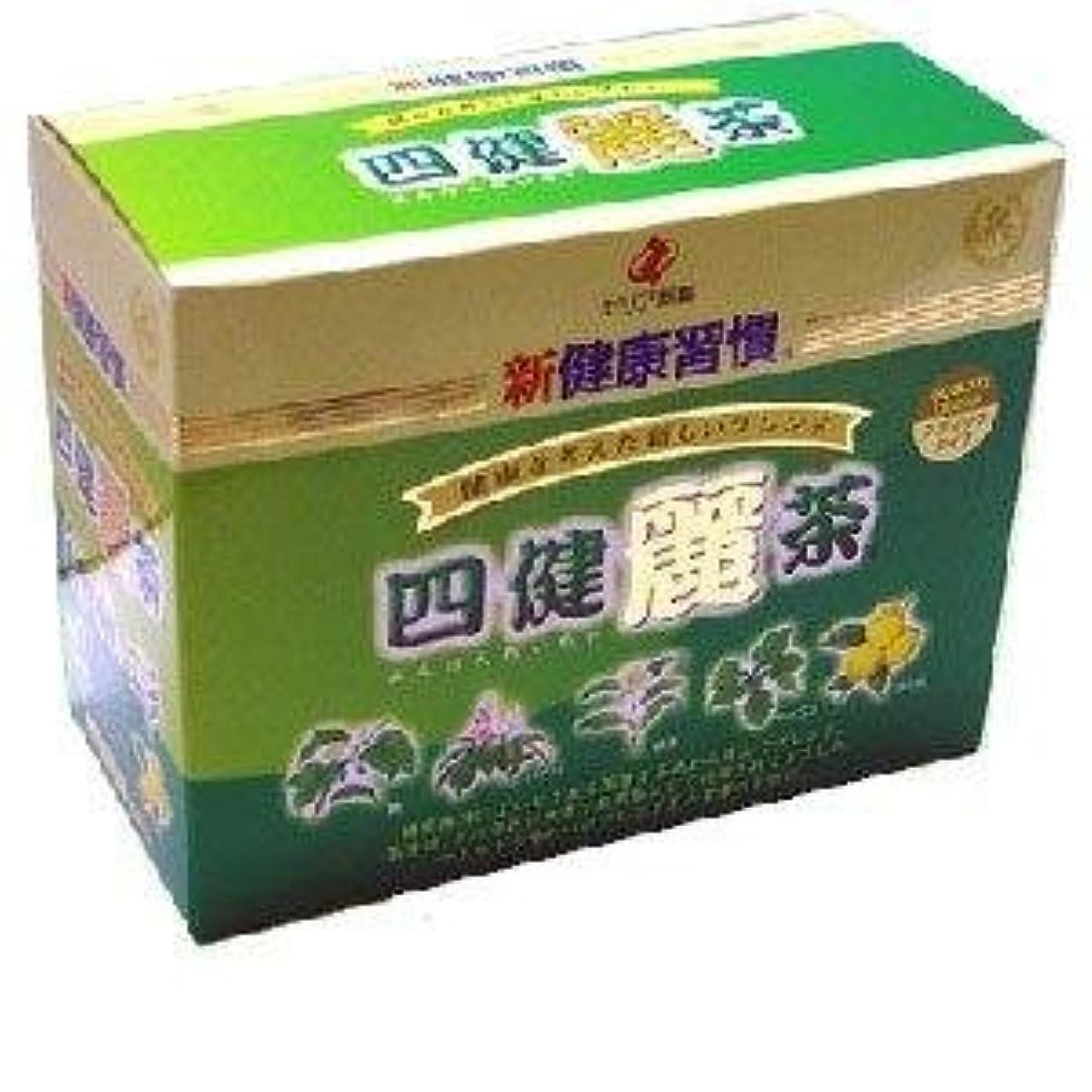恐れるびっくり魅惑的な新健康習慣 四健麗茶 60袋 4個