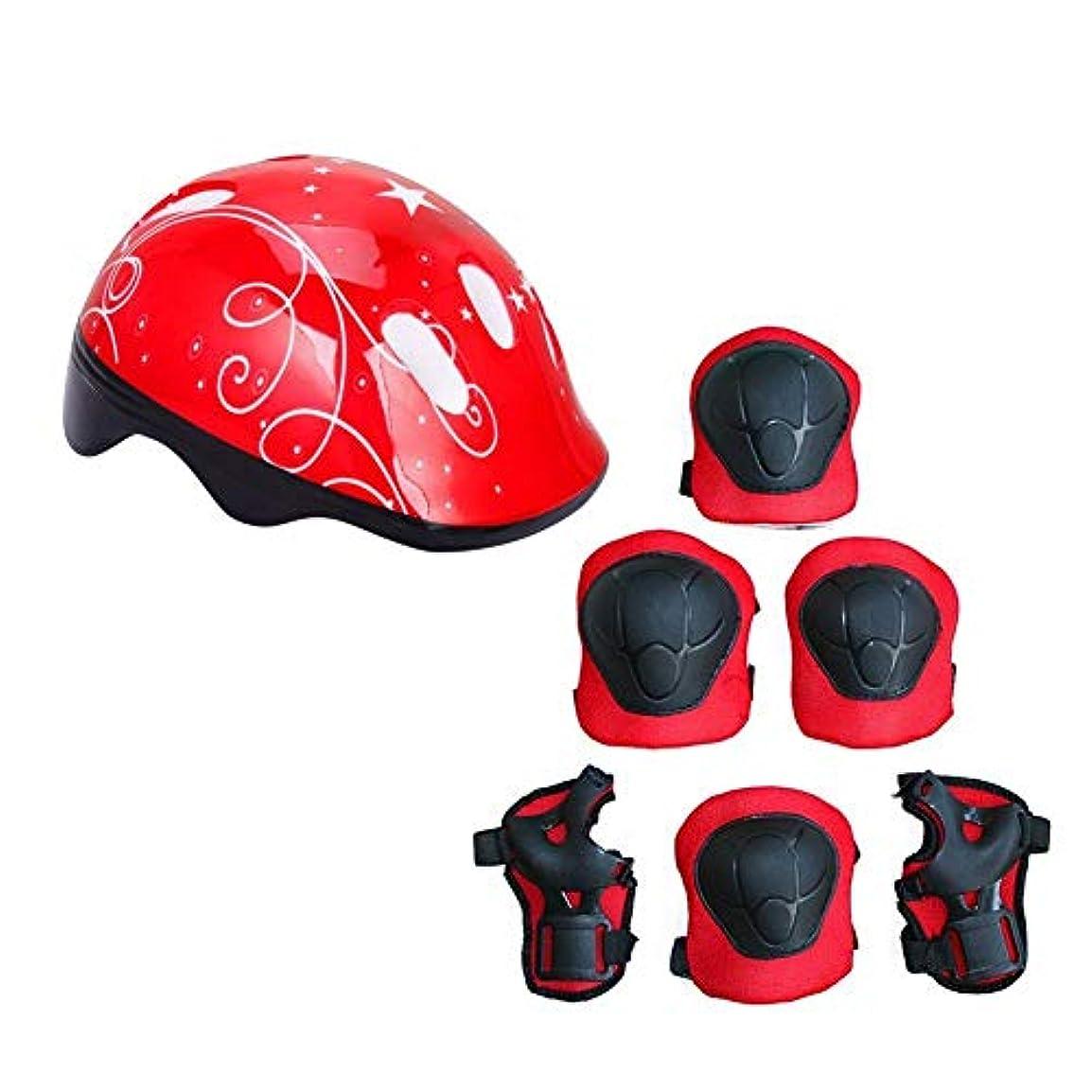 気味の悪いボトル蒸サポート 7個の子供の保護安全ガードサイクリングパッドスケートサイクリングヘルメットガード肘膝手首パッド JPLJJ (Color : レッド)
