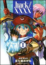 .hack//XXXX (1) (角川コミックス・エース (KCA167-1))の詳細を見る