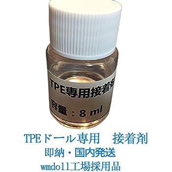 wmdoll工場採用品 TPEラブドール リアルドール 専用脱色剤 ステインリムーバ (接着剤)