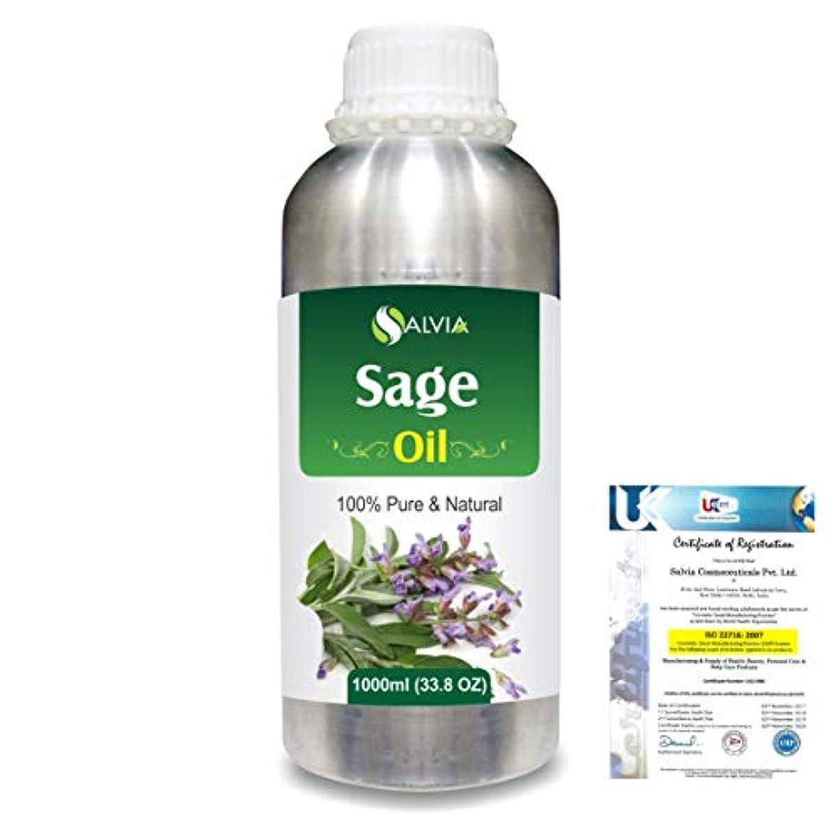 カレッジ遅滞デッドロックSage (Salvia officinalis) 100% Natural Pure Essential Oil 1000ml/33.8fl.oz.