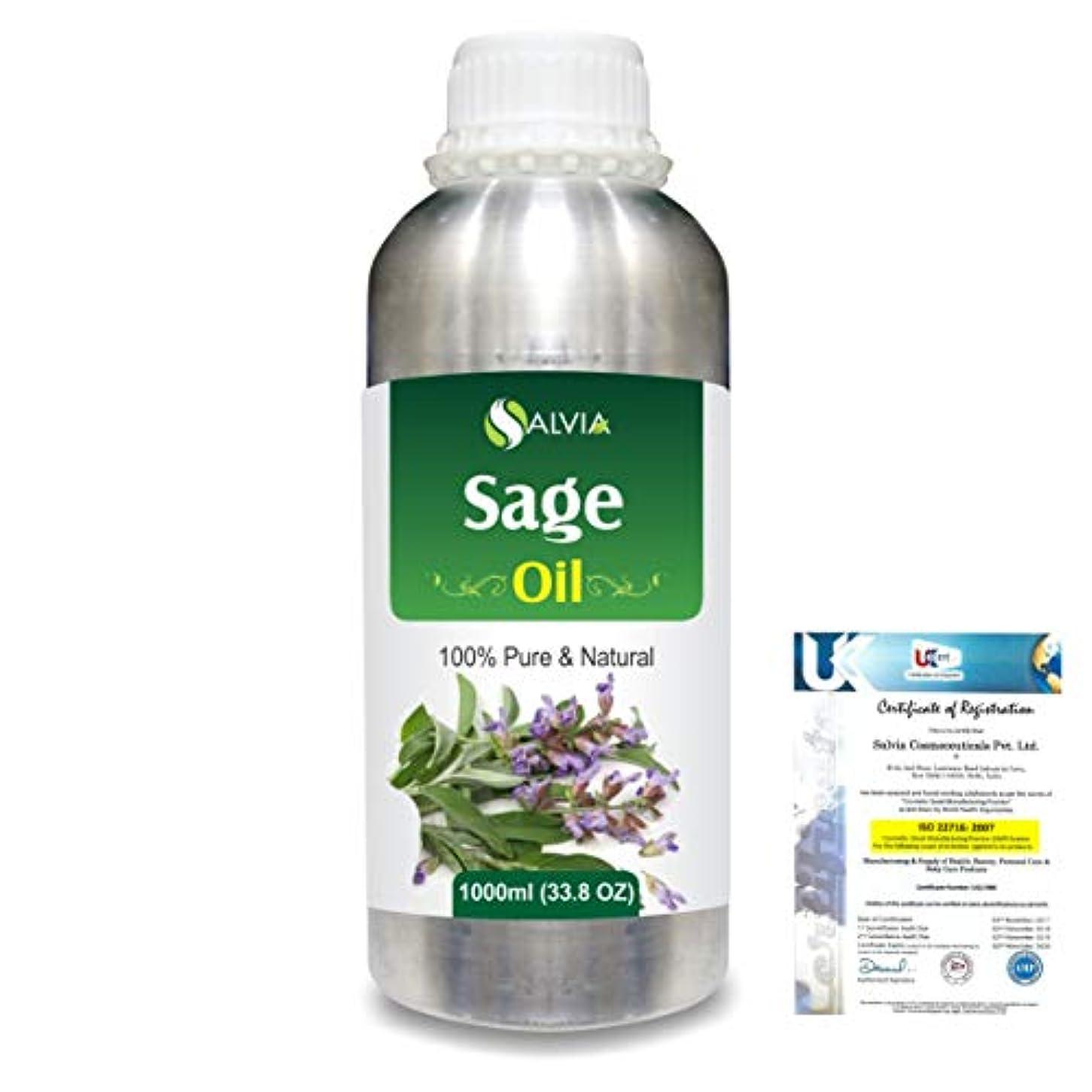 同情的固めるドローSage (Salvia officinalis) 100% Natural Pure Essential Oil 1000ml/33.8fl.oz.