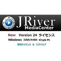 NEW JRiver Media Center Ver24 Windows版 安心サポートパック