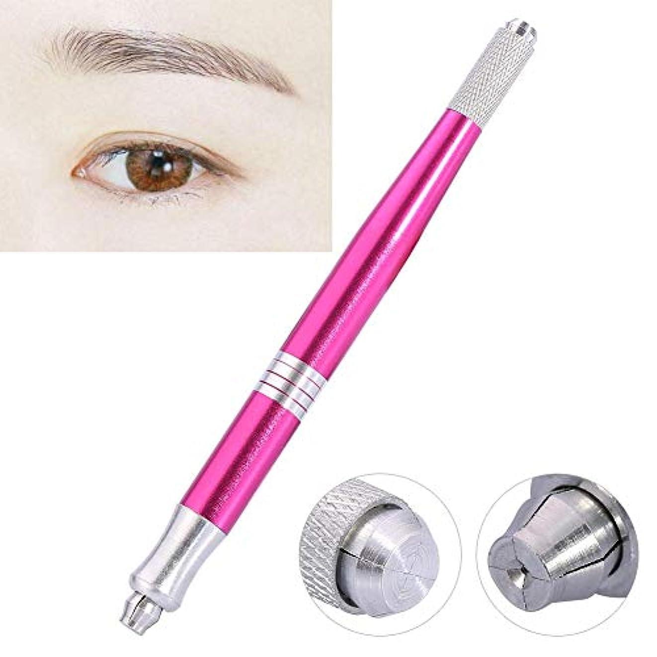 銀かなり変装したタトゥーペン - 眉毛タトゥーペンマニュアルマイクロブレードペンアイライナーリップ、手刺繍アイブロウペンシル - ウォーターフォグの眉毛を作成します