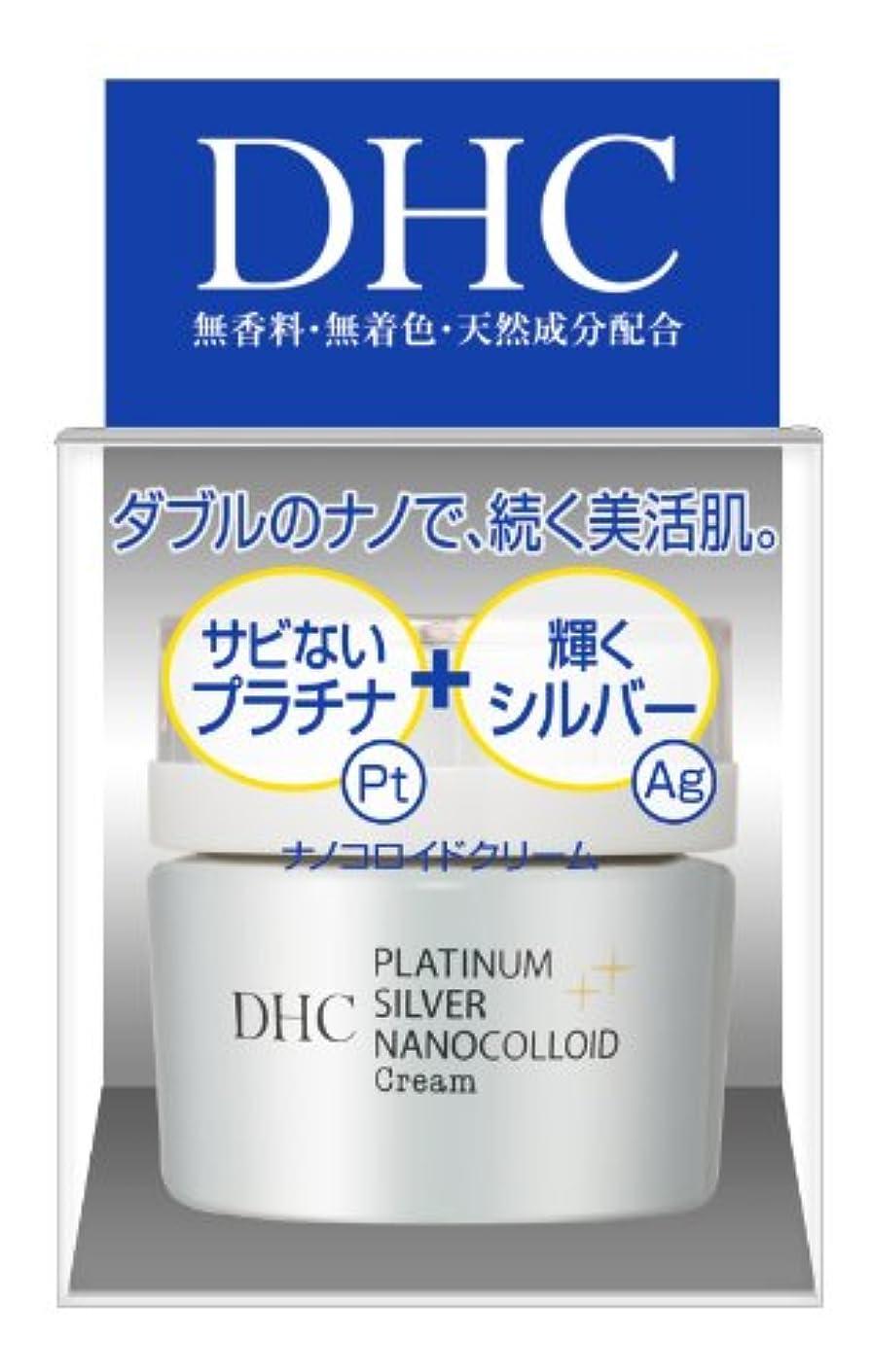 株式保持近くDHC PAナノコロイド クリーム (SS) 32g