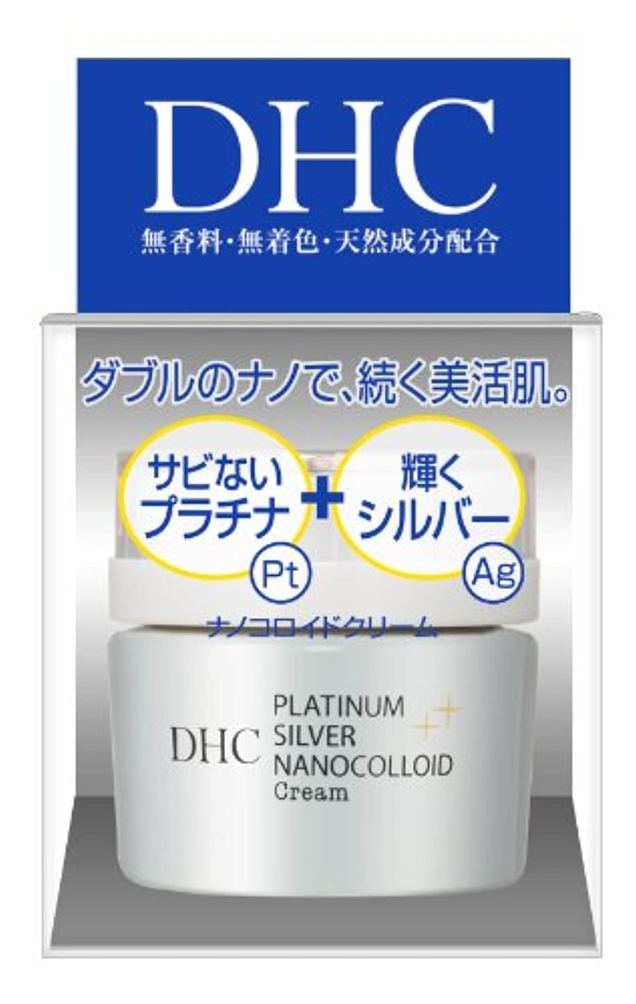 地震推論付けるDHC PAナノコロイド クリーム (SS) 32g