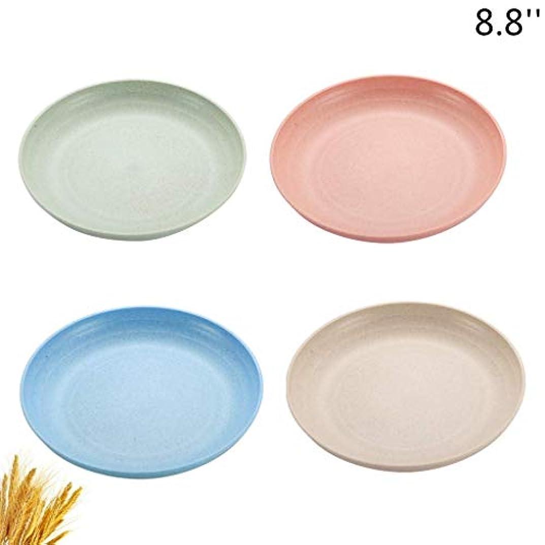 風刺近似無意識NNBB 軽量&壊れない麦わら皿 8.8インチ 電子レンジ 非毒性 健康 環境に優しい 分解性皿 健康的 BPA安全 食事 フルーツスナックコンテナ用 (4個パック)。
