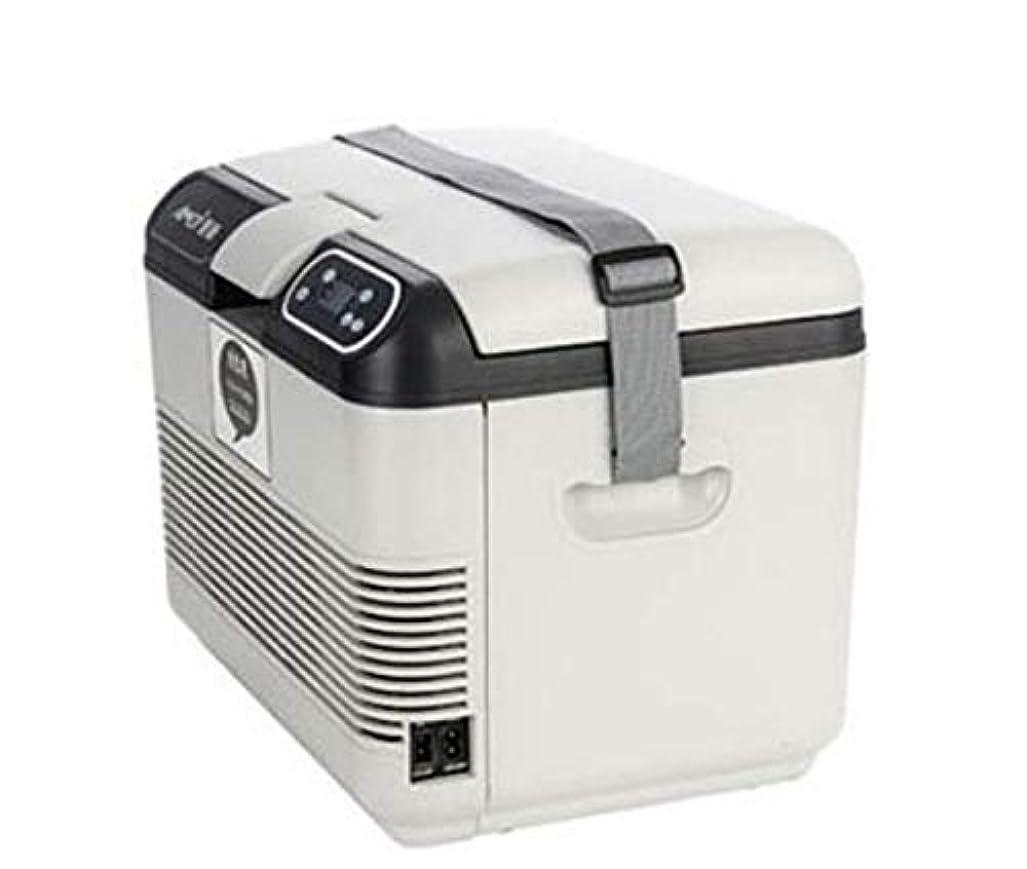 チップ検出安全性HANSHUMY 15L冷蔵庫 -10℃~65℃ 冷温庫 ミニ 小型 家庭&車載両用 AC110V DC12V?24V 周囲温度より28℃低い ホワイト