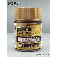 ミスターカラー ガンダムカラー 百式ゴールド 18ml 塗料 XUG06
