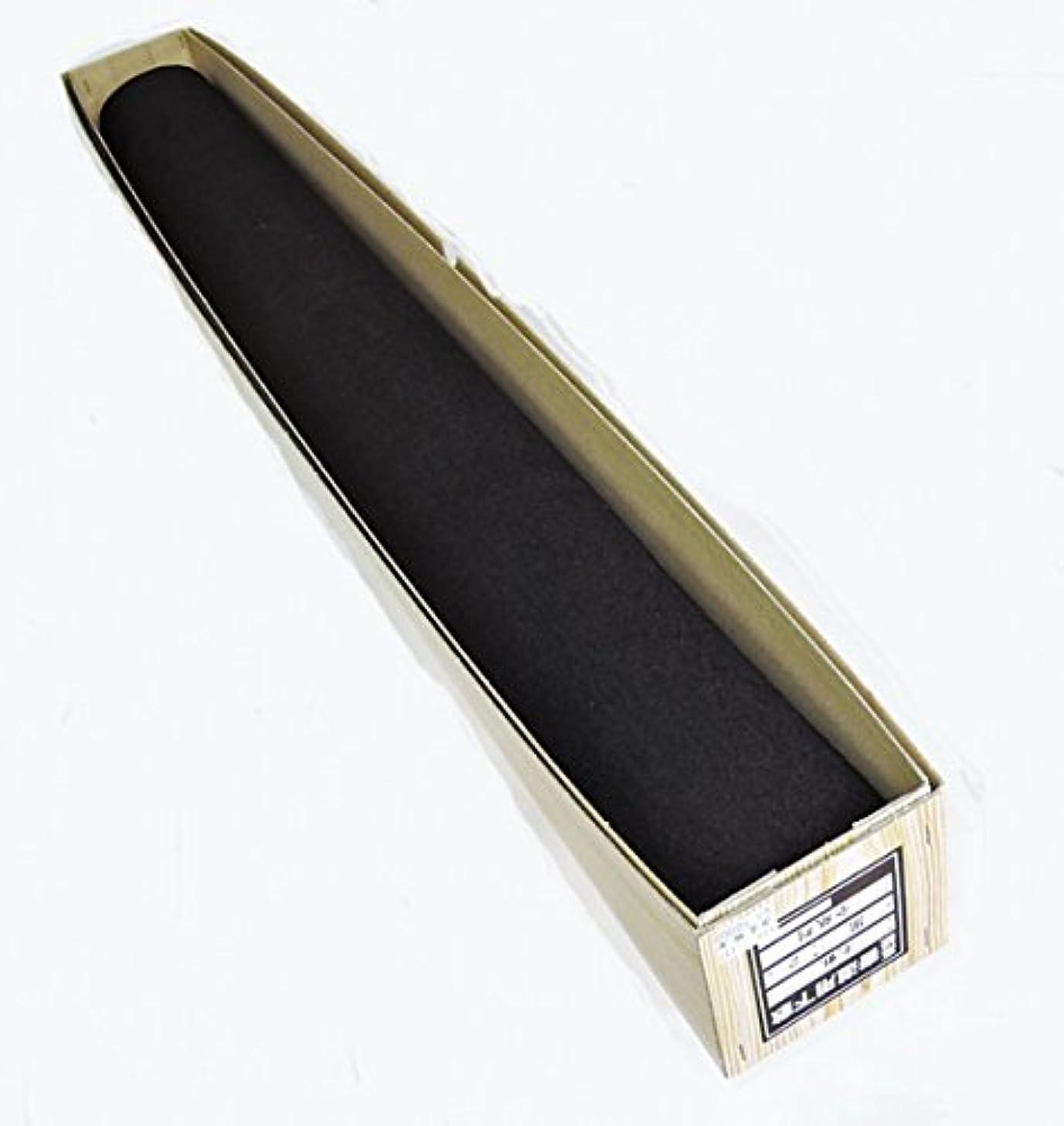 不合格エンジニアリングヒギンズ書道下敷き 毛氈(もうせん) 3mm厚 聯落用(90x250cm) 黒