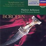 ボロディン/交響詩「中央アジアの草原にて」