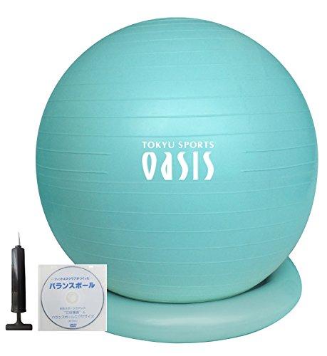 東急スポーツオアシス フィットネスクラブがつくった バランスボール 55cm (リング & エクササイズDVD & ハンドポンプ付き) FB-600 (ライトブルー)