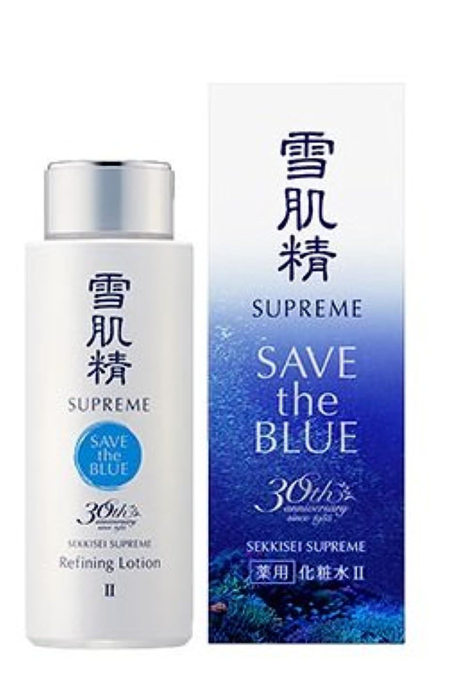 重要なスコットランド人ロールコーセー 雪肌精 シュープレム  化粧水Ⅱ (しっとりしたうるおい) 限定ボトル 400ml  SAVE the BLUE 30th Anniversary (日本製 正規品)