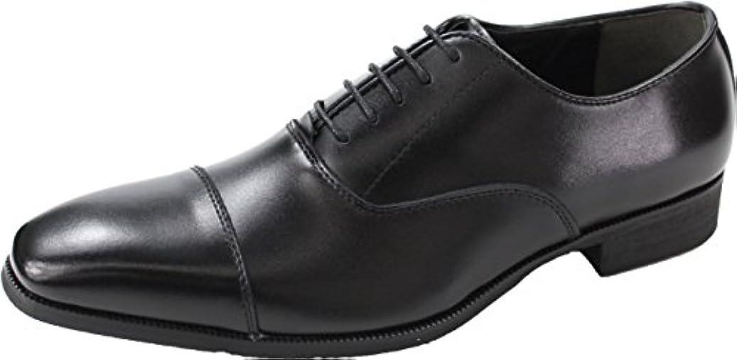 寄り添う判定スキム(パベルマルディーニ) PABEL MALDINI PMD-3415 メンズ ビジネス シューズ 革靴