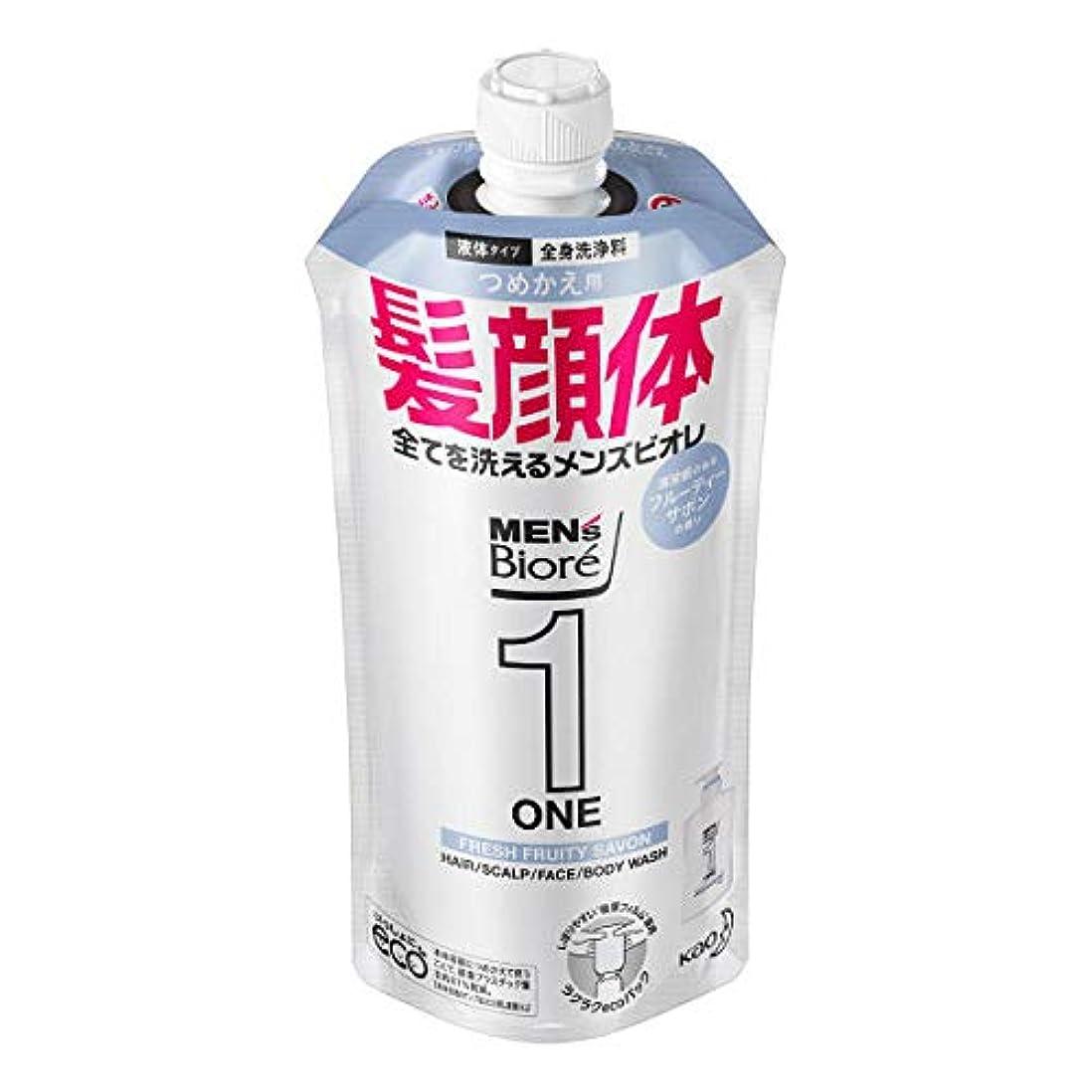 最も早い火山学フィクションメンズビオレONE オールインワン全身洗浄料 清潔感のあるフルーティーサボンの香り つめかえ用 340mL