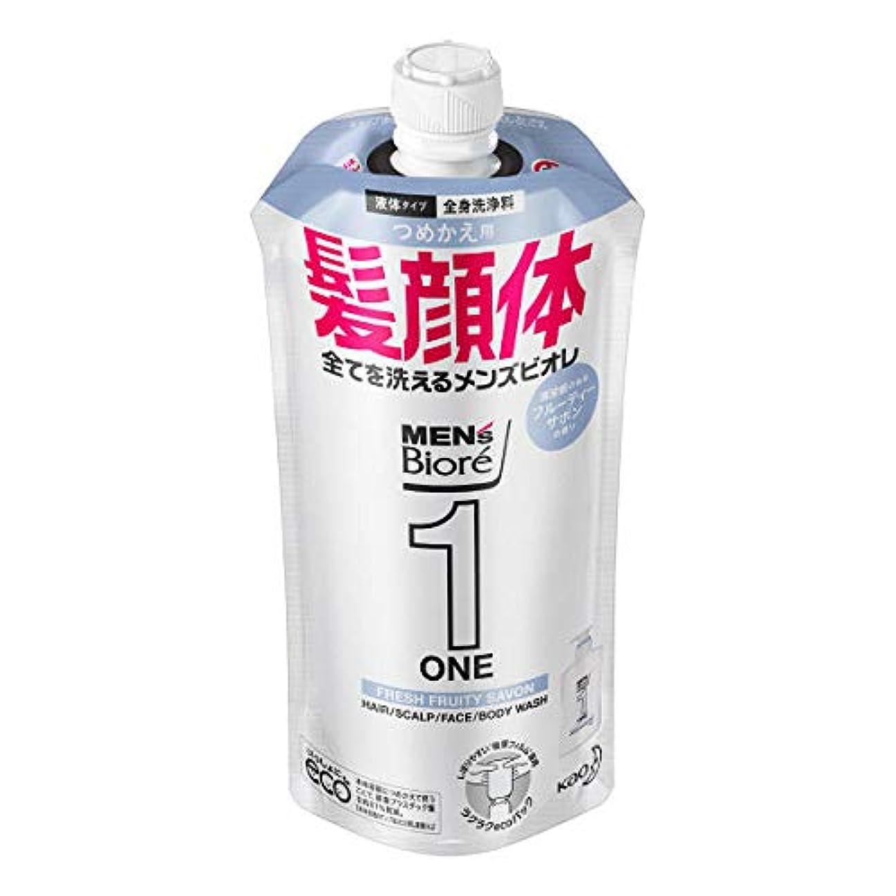 通信する細断水星メンズビオレONE オールインワン全身洗浄料 清潔感のあるフルーティーサボンの香り つめかえ用 340mL