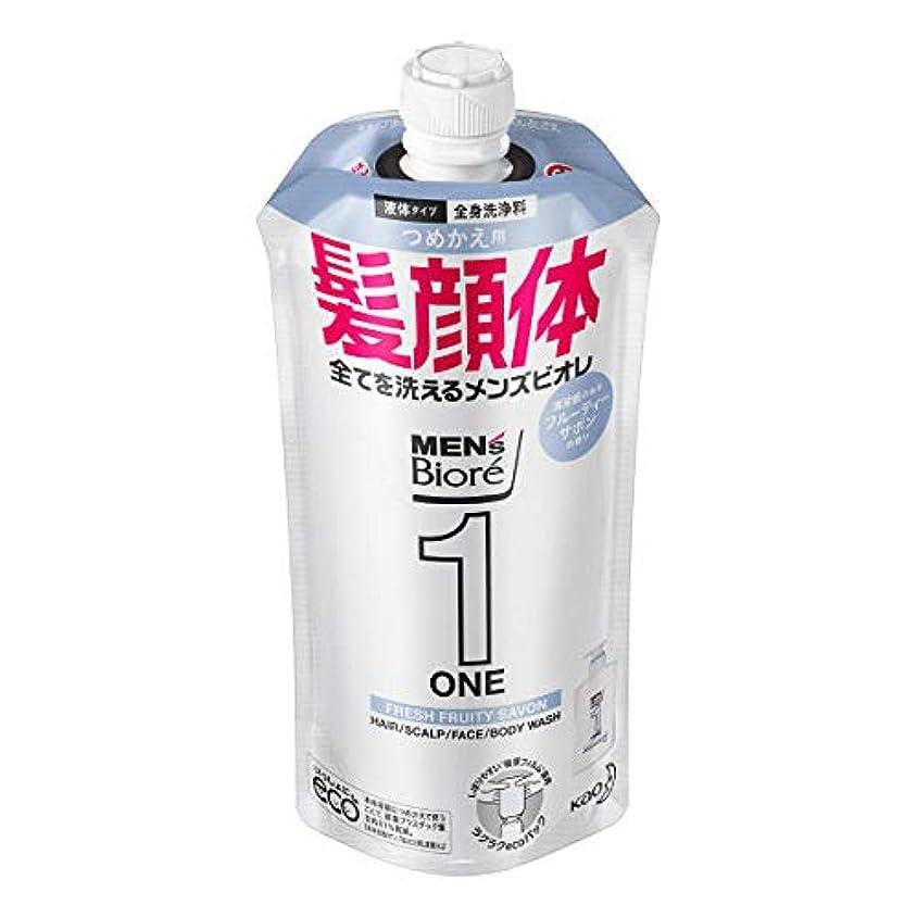 シャトル前置詞味付けメンズビオレONE オールインワン全身洗浄料 清潔感のあるフルーティーサボンの香り つめかえ用 340mL