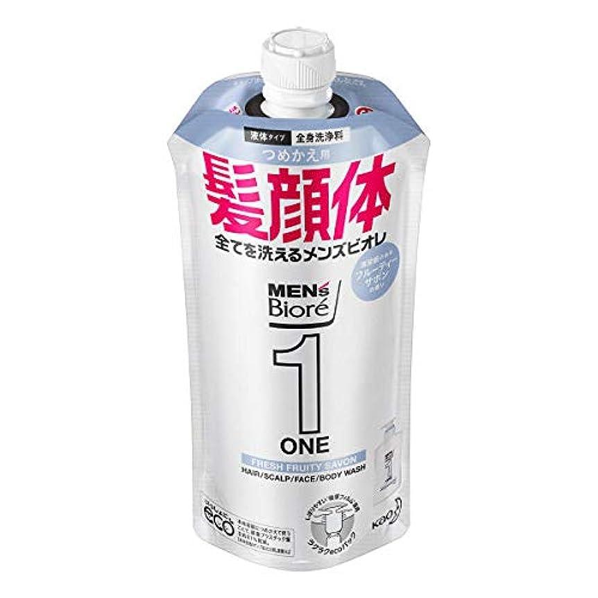 理容師文字通りオッズメンズビオレONE オールインワン全身洗浄料 清潔感のあるフルーティーサボンの香り つめかえ用 340mL
