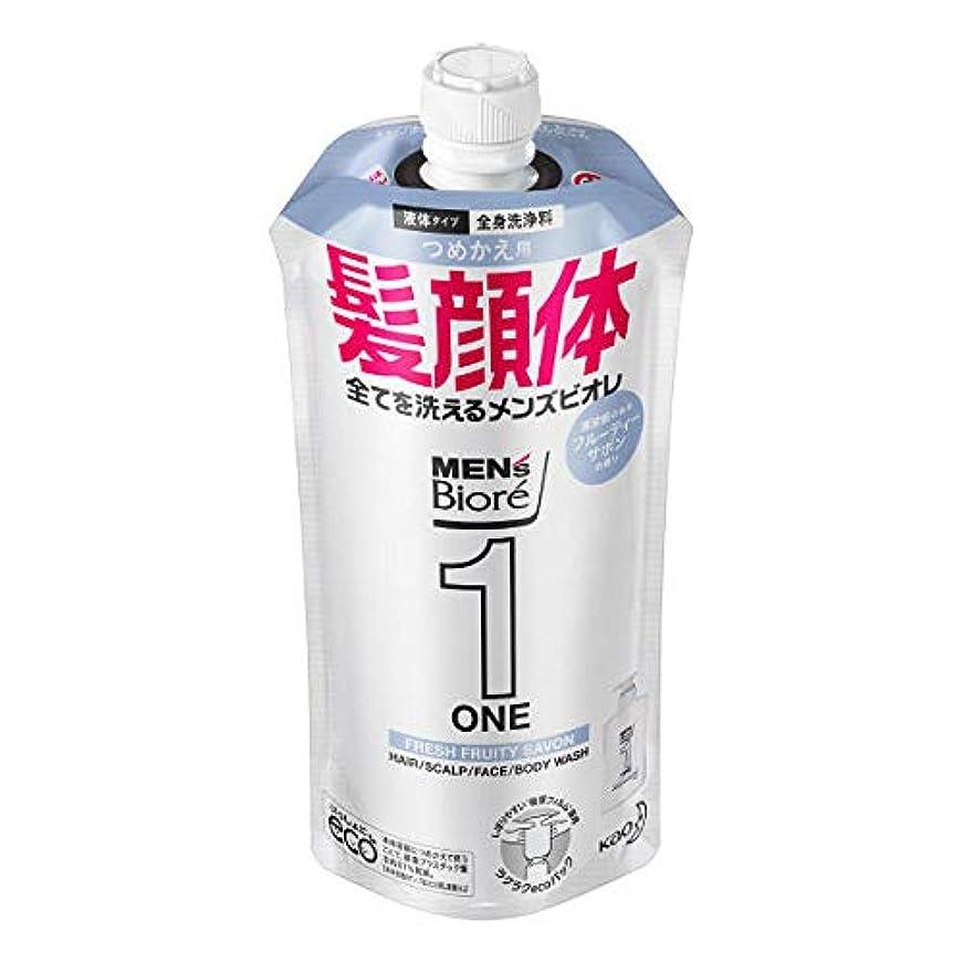 リア王カプセル収穫メンズビオレONE オールインワン全身洗浄料 清潔感のあるフルーティーサボンの香り つめかえ用 340mL