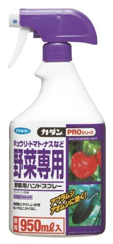 カダン野菜用ハンドスプレー 950ml フマキラー