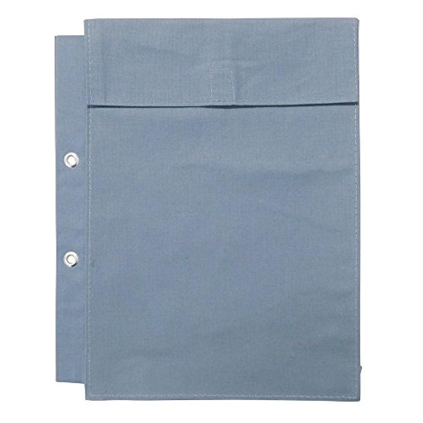 家哀れな日ウチダ 布製図面袋 A4収納 2穴大玉ハトメ 5cmマチツキ 014-0172