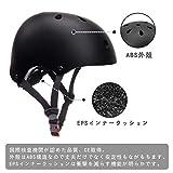 67i 自転車 ヘルメット 子供 大人兼用 スケートボード アイススケート サイクリング 通学 スキー バイク 保護用ヘルメット 超軽量 サイズ調整可能 保護用ヘルメット 画像