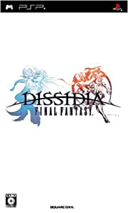 ディシディア ファイナルファンタジー 特典 ディシディア ファイナルファンタジーカレンダー付き