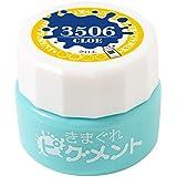 Bettygel きまぐれピグメント クロエ QYJ-3506 4g UV/LED対応