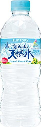 サントリー『奥大山の天然水』