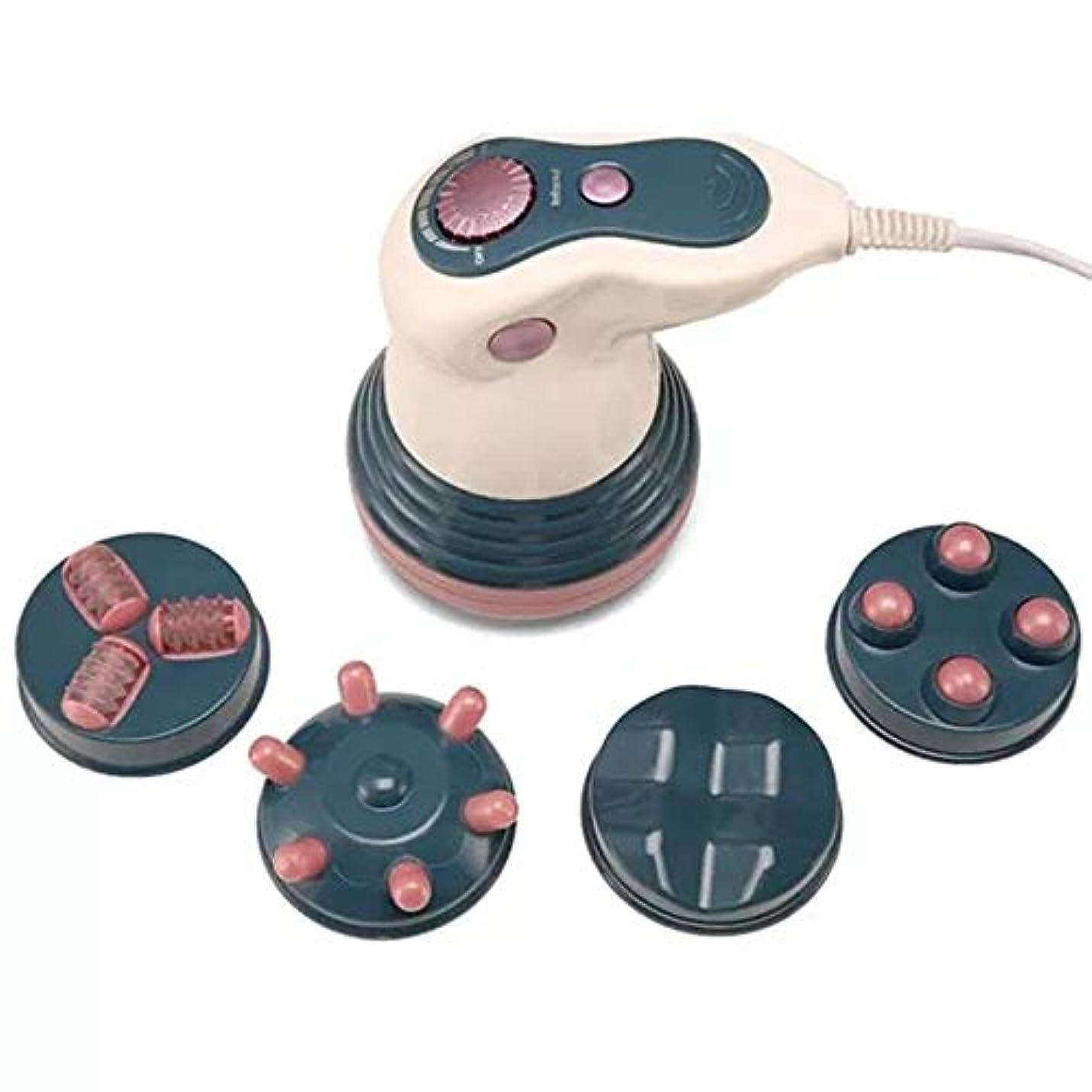 葉っぱ寝具容器機械緩和を細くする1つの電気赤外線全身のマッサージャー用具の減量の反セルライトに付き4つ