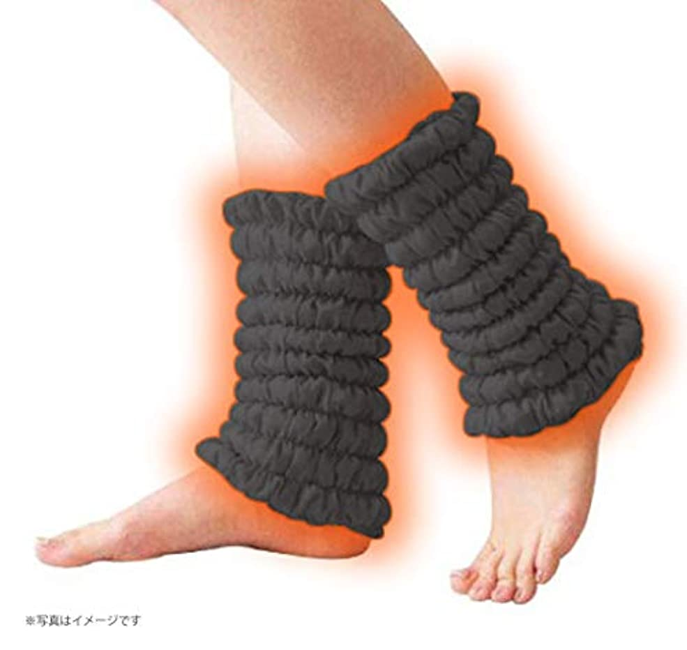 日本製 特殊な素材の 遠赤外線 レッグウォーマー 足の冷えない あったか キルティング 健康足首ウォーマー 冷え対策 冷えとり 防寒 柔らかナイロン フットウォーマー 極暖 防寒 冷え性 冷え 冷え対策