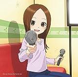 からかい上手の高木さん2 Cover song collection