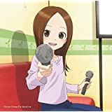 【Amazon.co.jp限定】「からかい上手の高木さん2」Cover Song Collection(Amazon.co.jp限定デカジャケ付)