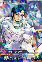 ガンダムトライエイジ/鉄血の2弾/TK2-049 チェーン・アギ R