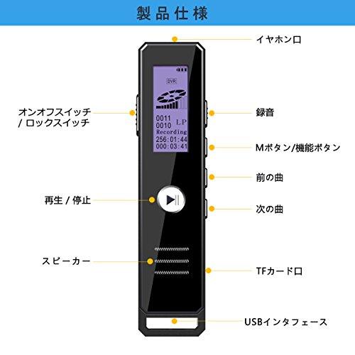 ShadoFax ボイスレコーダー ICレコーダー 16GB TFカード ボイスレコーダー 録音機 高音質 大容量 メモリ スティック型 コンパクト ストラップ付 日本語説明書付き