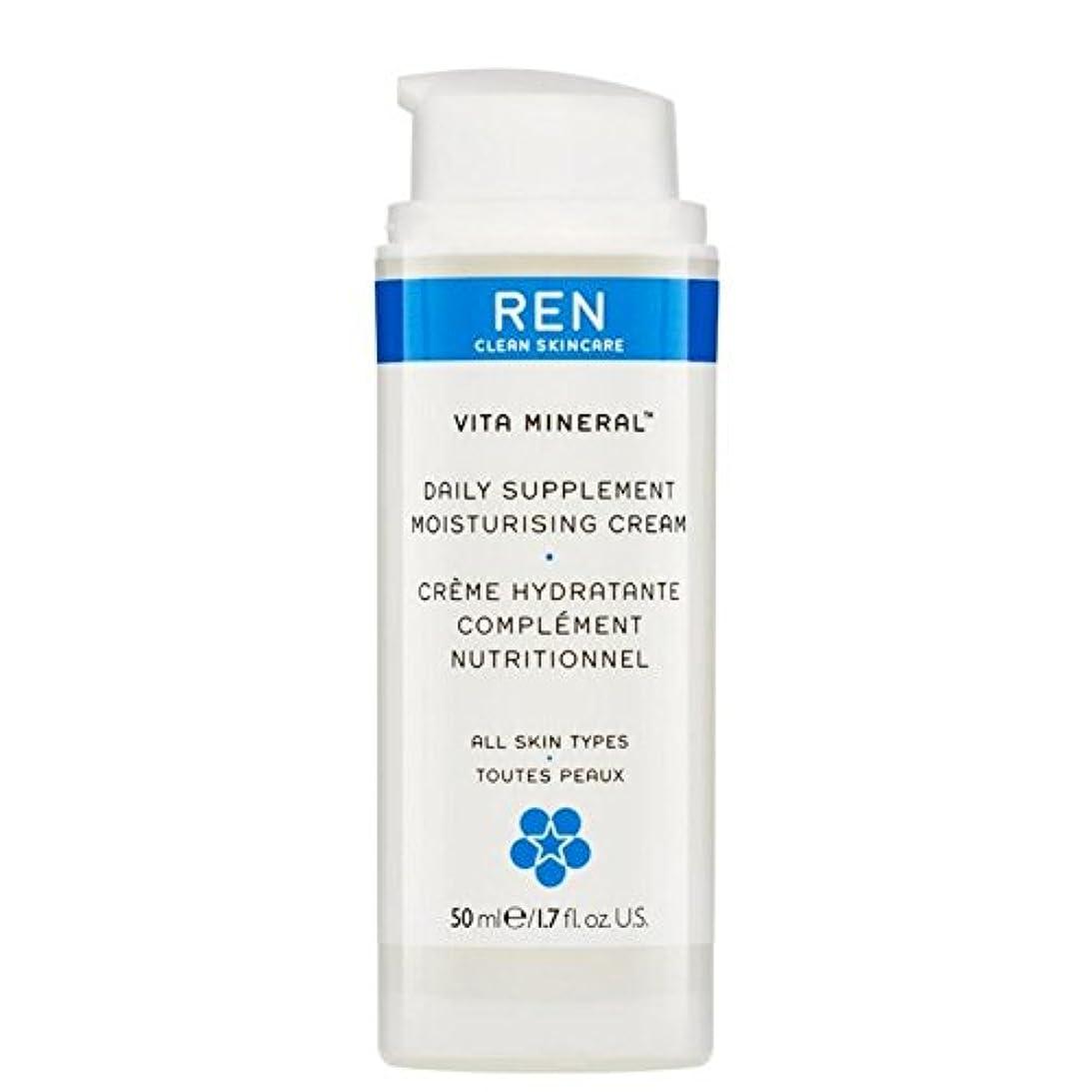 そう予約採用REN Vita Mineral Daily Supplement Moisturising Cream (Pack of 6) - ヴィータミネラル毎日サプリメント保湿クリーム x6 [並行輸入品]