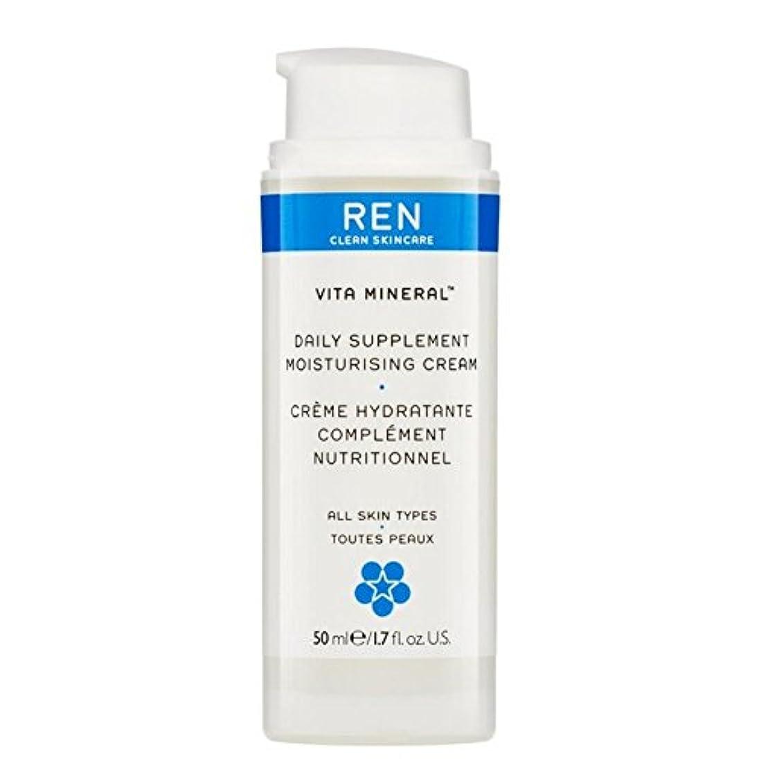 ほんの位置するガムヴィータミネラル毎日サプリメント保湿クリーム x4 - REN Vita Mineral Daily Supplement Moisturising Cream (Pack of 4) [並行輸入品]