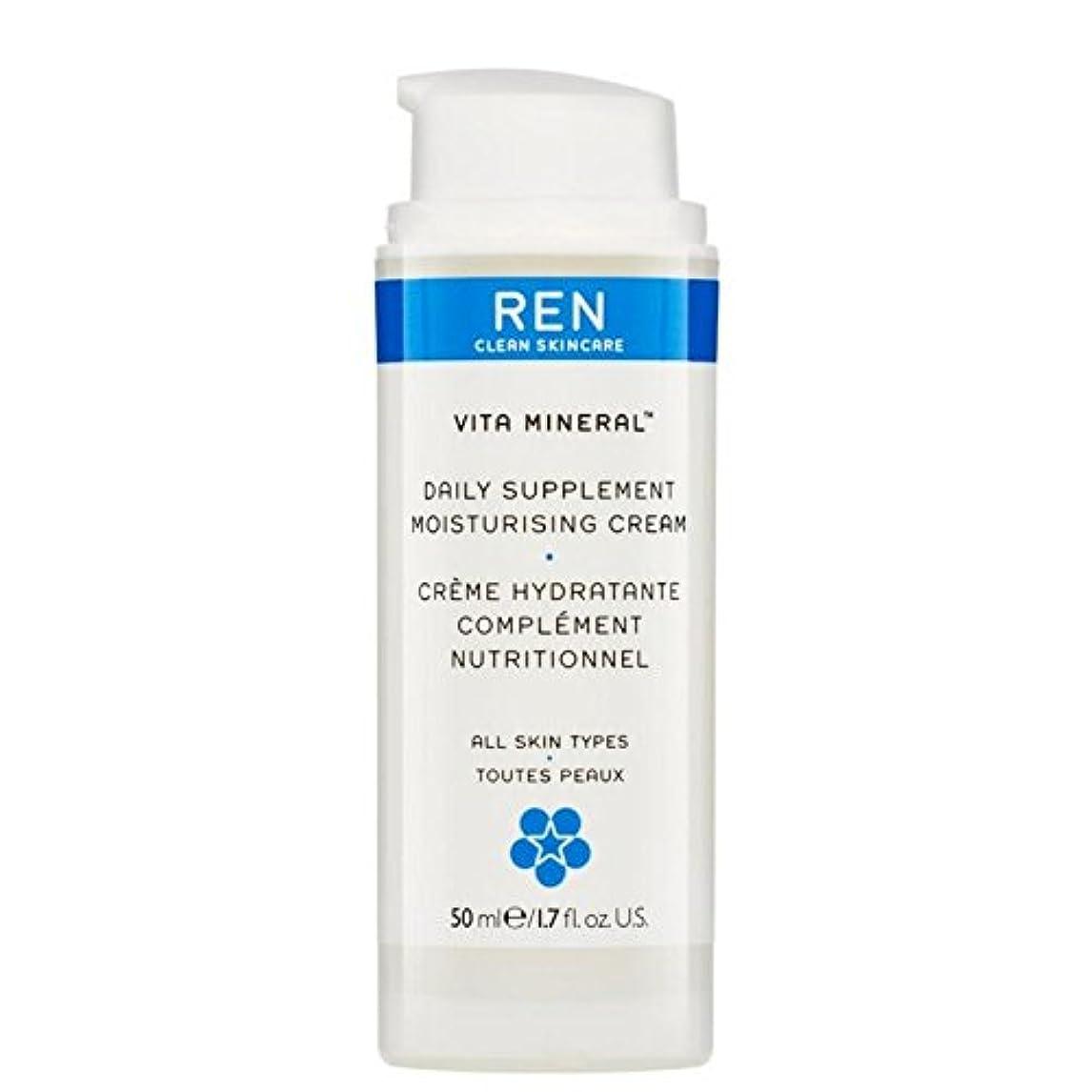時々時々用心するくるみREN Vita Mineral Daily Supplement Moisturising Cream - ヴィータミネラル毎日サプリメント保湿クリーム [並行輸入品]