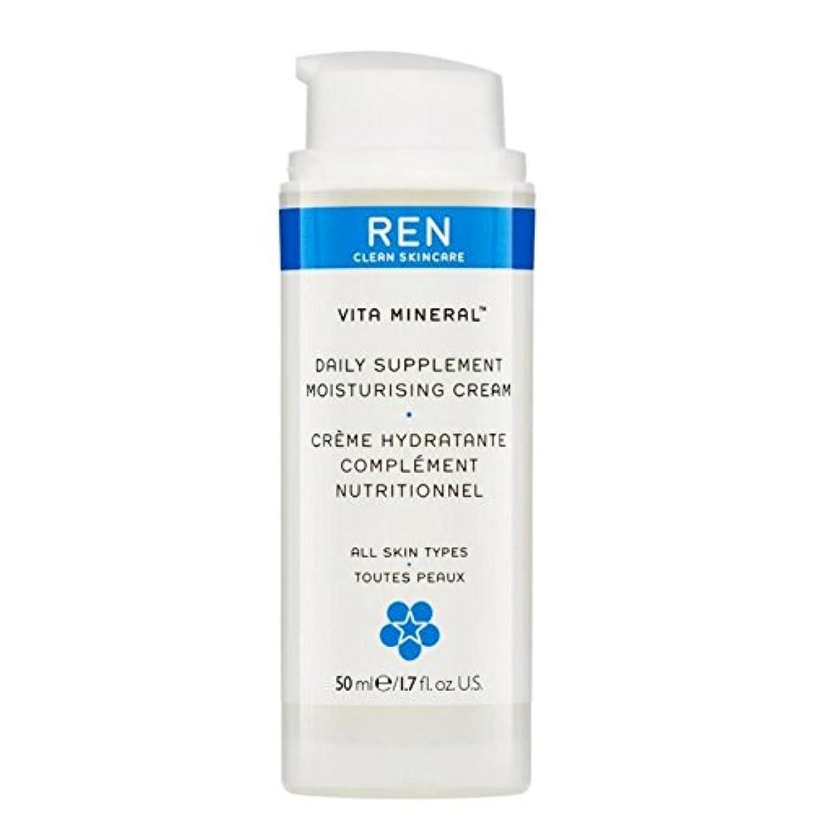 拡大するシンジケート電圧ヴィータミネラル毎日サプリメント保湿クリーム x4 - REN Vita Mineral Daily Supplement Moisturising Cream (Pack of 4) [並行輸入品]