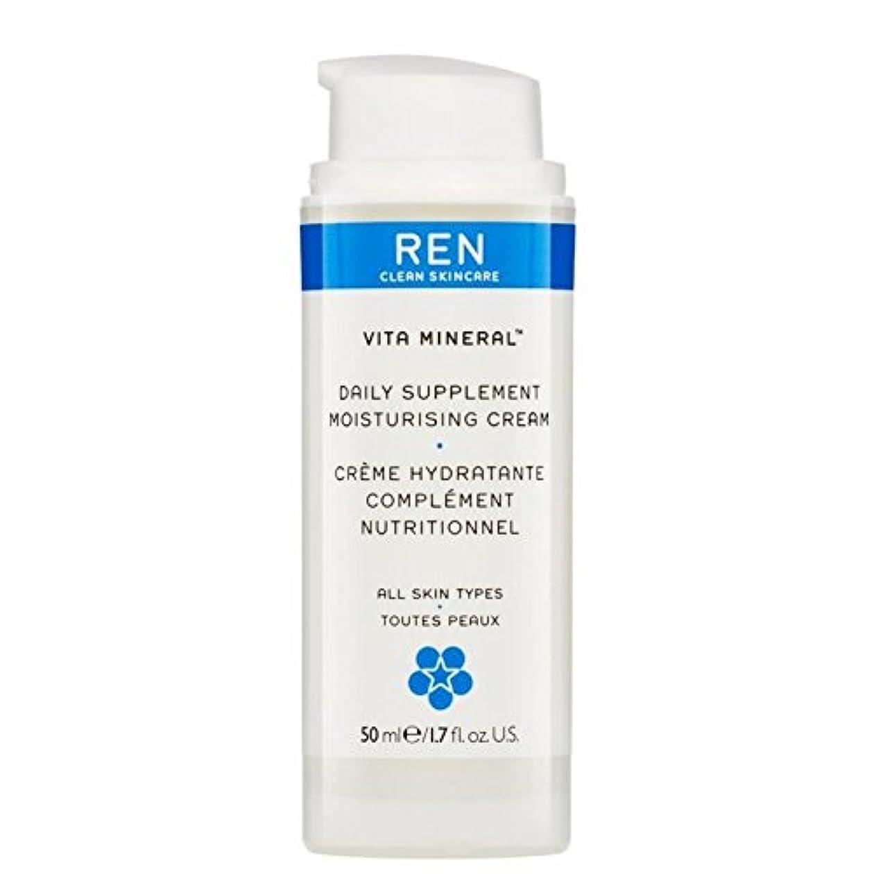 可動次ガイドREN Vita Mineral Daily Supplement Moisturising Cream (Pack of 6) - ヴィータミネラル毎日サプリメント保湿クリーム x6 [並行輸入品]