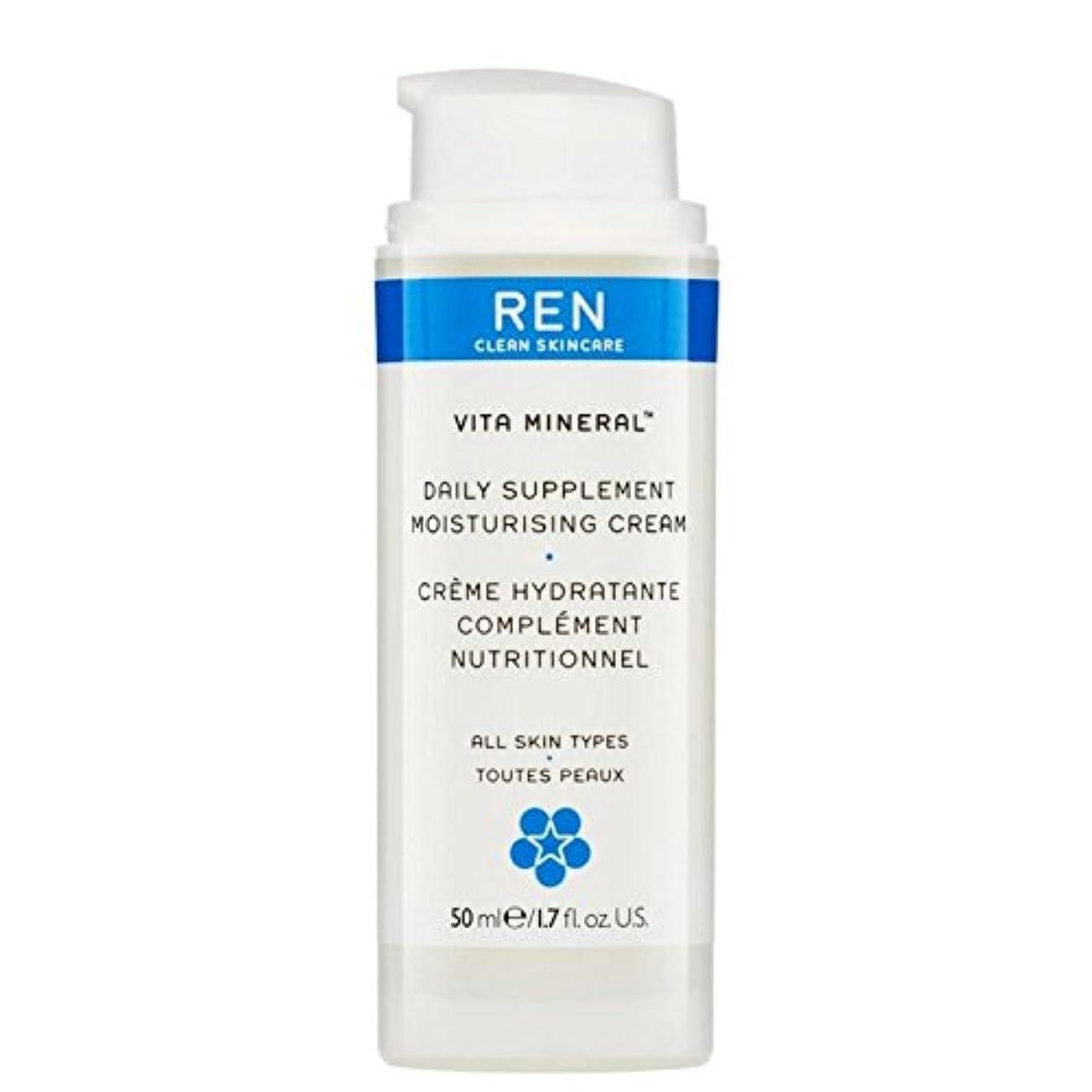 苦しみストレッチマネージャーヴィータミネラル毎日サプリメント保湿クリーム x4 - REN Vita Mineral Daily Supplement Moisturising Cream (Pack of 4) [並行輸入品]