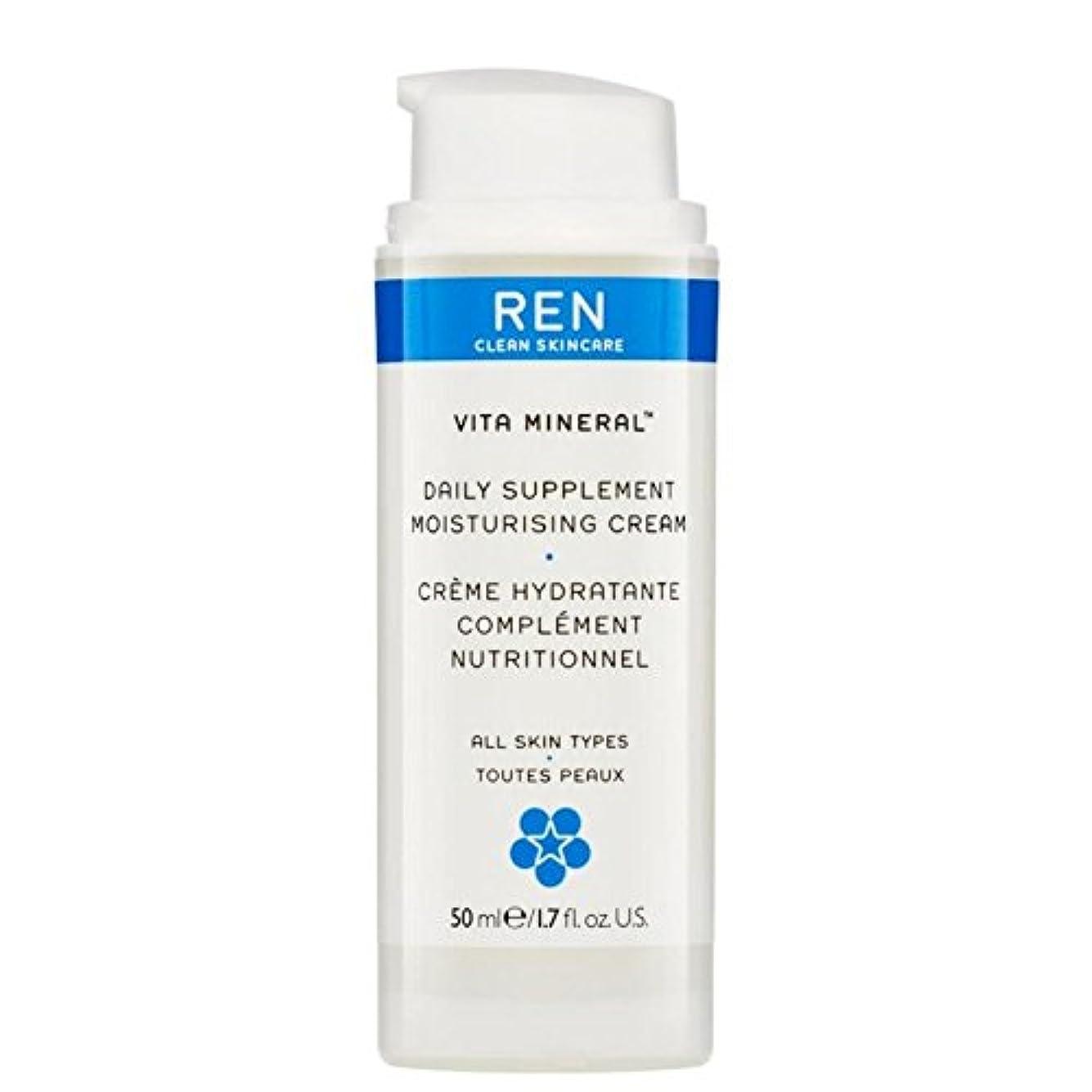 セイはさておきショルダー染色ヴィータミネラル毎日サプリメント保湿クリーム x4 - REN Vita Mineral Daily Supplement Moisturising Cream (Pack of 4) [並行輸入品]