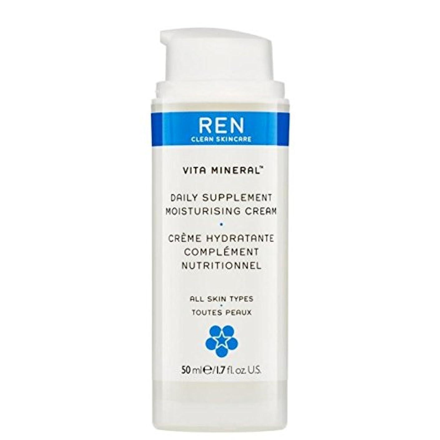 腹痛トリッキー論文ヴィータミネラル毎日サプリメント保湿クリーム x4 - REN Vita Mineral Daily Supplement Moisturising Cream (Pack of 4) [並行輸入品]