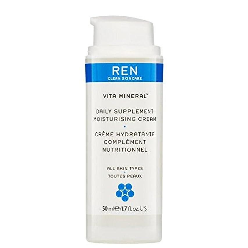 ヴィータミネラル毎日サプリメント保湿クリーム x4 - REN Vita Mineral Daily Supplement Moisturising Cream (Pack of 4) [並行輸入品]