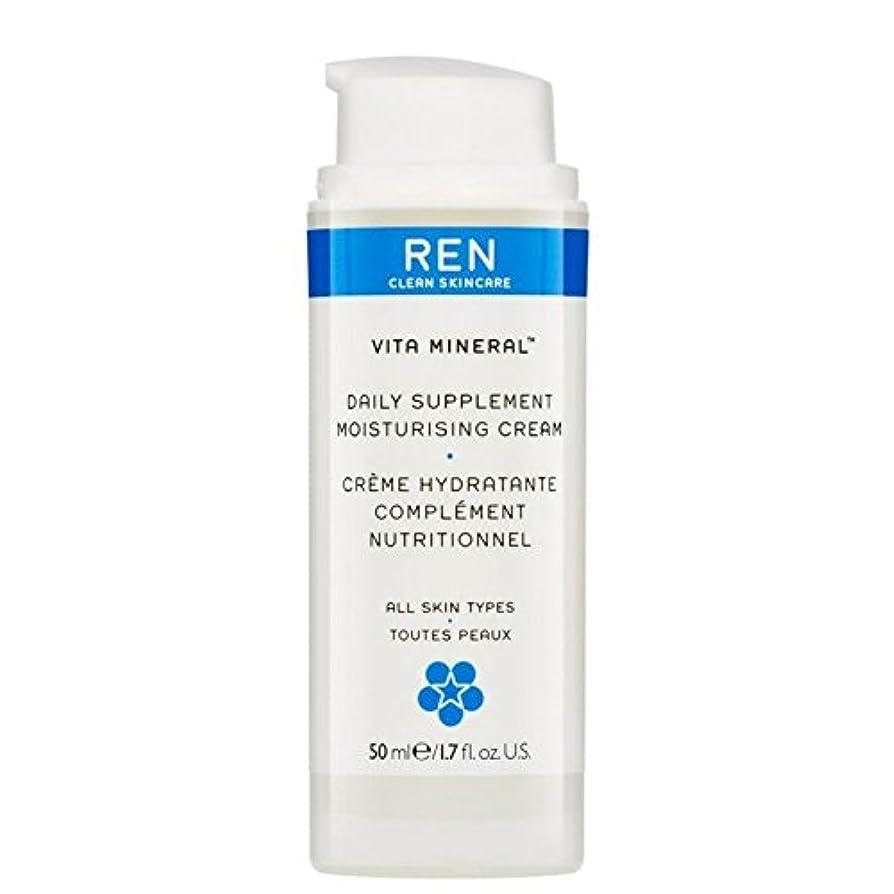 盆地伝記レシピヴィータミネラル毎日サプリメント保湿クリーム x4 - REN Vita Mineral Daily Supplement Moisturising Cream (Pack of 4) [並行輸入品]
