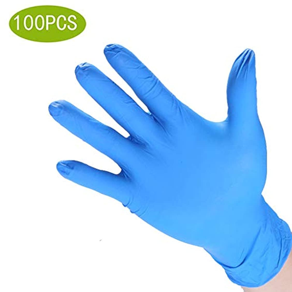 悲劇トリクル後9インチ食品ケータリング使い捨て手袋軽量パウダーフリーラテックスフリーライト作業クリーニング園芸医療グレード入れ墨医療試験手袋100倍 (Color : Blue, Size : XS)