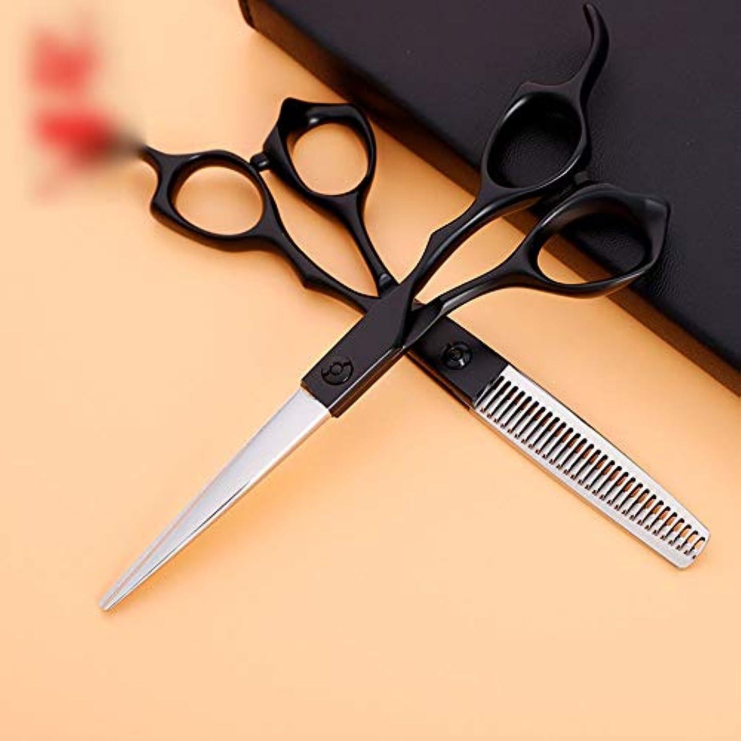 敬の念野心支払いWASAIO シアーズはさみプロフェッショナル口ひげトリミング武装具間伐キット美容院理髪セットの場所ツール6インチの毛切断 (色 : 黒)
