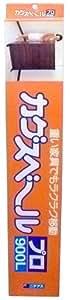ニチアス カグスベール プロ900L 2本入(孔あり)